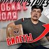 реклама у блоггера mega_slava