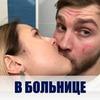 реклама в блоге Илья Ильиных