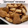 реклама у блоггера Татьяна Фокидсблог