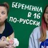 заказать рекламу у блоггера jboyara