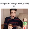 фото на странице Виталий Ковалев