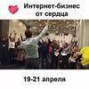 лучшие фото Тимур Тажетдинов