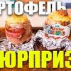 реклама у блоггера Василий Емельяненко