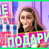 заказать рекламу у блоггера Марьяна Рожкова