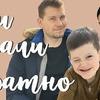 разместить рекламу в блоге mariya_bezhko