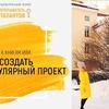 фотография ira_maryasova