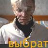 новое фото vova_utrom