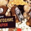 разместить рекламу в блоге Smetana TV