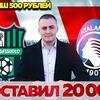 реклама в блоге belov_bogdan