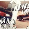 реклама у блоггера bulkinspb