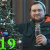 реклама на блоге dm.kuplinov