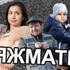 лучшие фото Rusik TV
