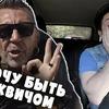 заказать рекламу у блоггера Rusik TV