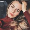 реклама у блоггера Ирина Грот