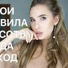реклама у блоггера mira_slava91