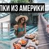 заказать рекламу у блоггера maria_ponomaryova