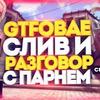 заказать рекламу у блоггера Дмитрий Сорокин