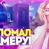 реклама в блоге Дмитрий Сорокин