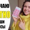 реклама у блоггера nikkoko8