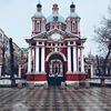новое фото Юрий Королев