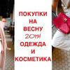 фото katerinaviktorovna