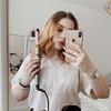 реклама у блоггера Виктория Решунова