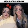 реклама в блоге Женя Искандаровна
