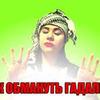 реклама на блоге Валерия Стругова