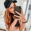 заказать рекламу у блоггера Катя Беликова