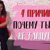 реклама на блоге piletskaya.dance