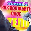реклама у блоггера lyubarskaya