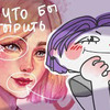заказать рекламу у блоггера Саша Власова