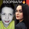 реклама у блоггера Джамиля Оспатова