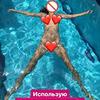 реклама на блоге Юлия Братишка