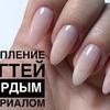 реклама на блоге iren.pro.nogti