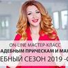 новое фото komarova_websalon