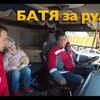 реклама на блоге Михаил Мулюкин