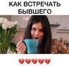 заказать рекламу у блоггера Алевтина Оливка