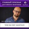 новое фото Ярослав Самойлов