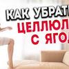 разместить рекламу в блоге katya_medushkina