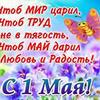 лучшие фото Ирина Иваницкая