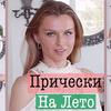 заказать рекламу у блоггера Екатерина Ильиных