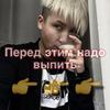 реклама в блоге Константин Осенний