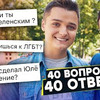 реклама у блогера jack_belozerov