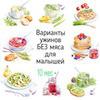 заказать рекламу у блоггера Юлия Луневская