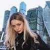 реклама у блоггера Дарья Волкова