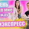 реклама у блоггера mechtadrovoseka