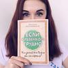 новое фото Виктория Агаджанян (Гриденко)