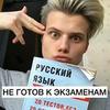лучшие фото Алексей Авдеев