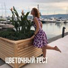 реклама в блоге Екатерина Андреева